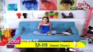 Sweet dream-Jang Nara [HD]