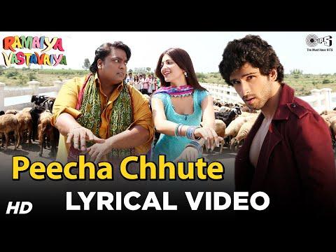 Peecha Chhute - Lyrical Video | Ramaiya Vastavaiya | Girish Kumar, Shruti Haasan