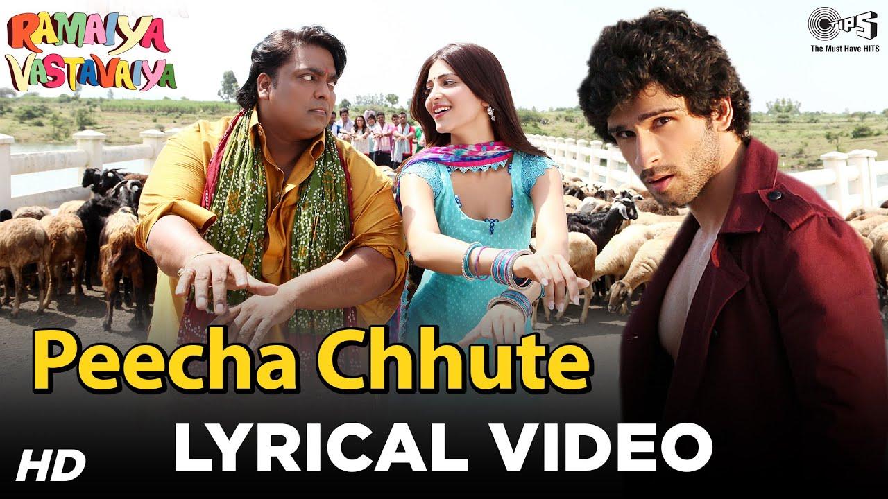 Download Peecha Chhute - Lyrical Video | Ramaiya Vastavaiya | Girish Kumar, Shruti Haasan