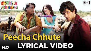 Peecha Chhute - Lyrical Video | Ramaiya Vastavaiya | Girish Kumar, Shruti Haasan
