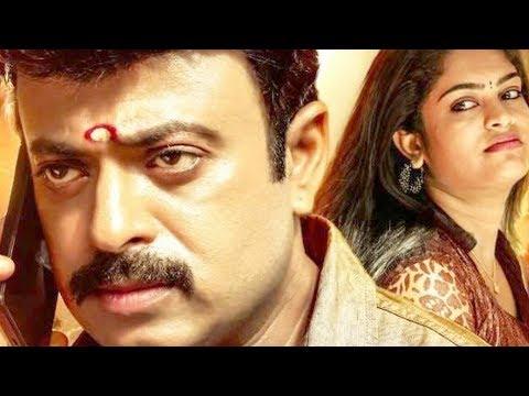 New Release Tamil Full Movie 2018 | Super Hit Suspense Thriller Full Movie | Full HD Movie 2018