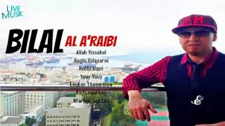 Download Cheb Bilal - Nfar7ou Ga3 Lila Mp3