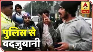Metro Crime: Bike Rider Misbehaves With Traffic Police When Asked To Wear Helmet | ABP News