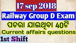 40 current affairs question asked in 17 sep 2018 group D exam II1st shift I odisha II bhubaneswar