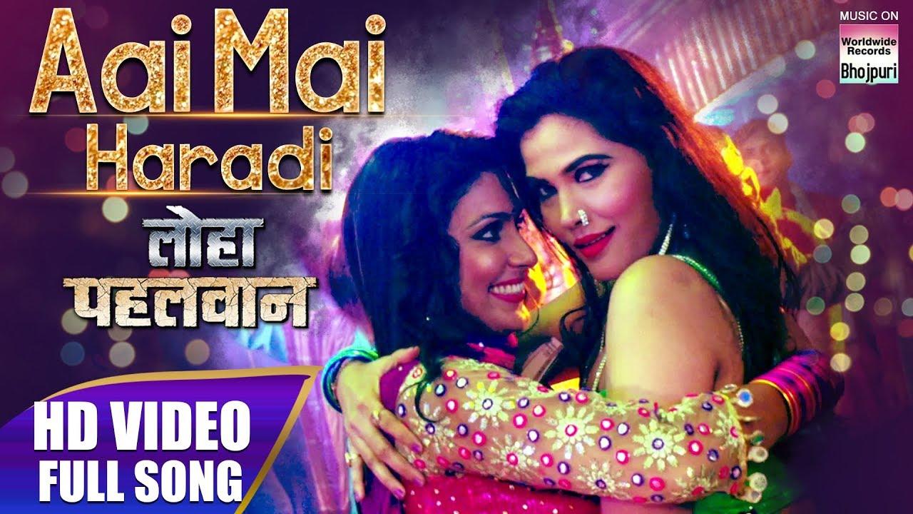 Electronic bhakti video gana dj  ke new song download mp3