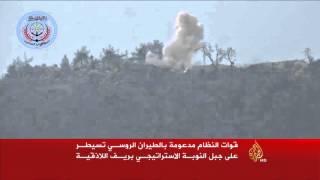 قوات النظام تسيطر على جبل النوبة بريف اللاذقية