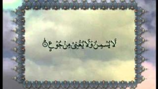 Surah Al-Ghashiyah (Chapter 88) with Urdu translation, Tilawat Holy Quran, Islam Ahmadiyya