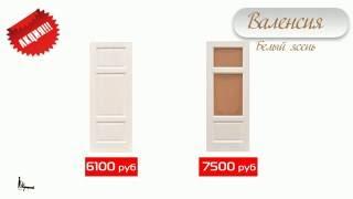 Ульяновские межкомнатные двери. Модель
