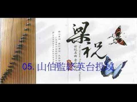 Chinese Tragic Romance: Butterfly Lovers Music MU627 coohk