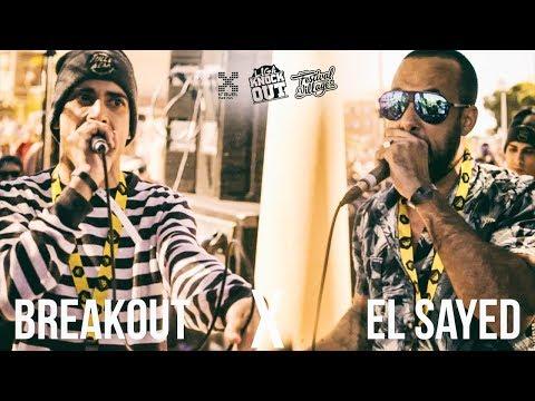 Liga Knock Out Apresenta: Break0ut vs El Sayed (Festival Village 2017)