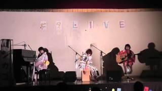 七夕ライブ 2015 17曲目 クラムボンの「シカゴ」です。