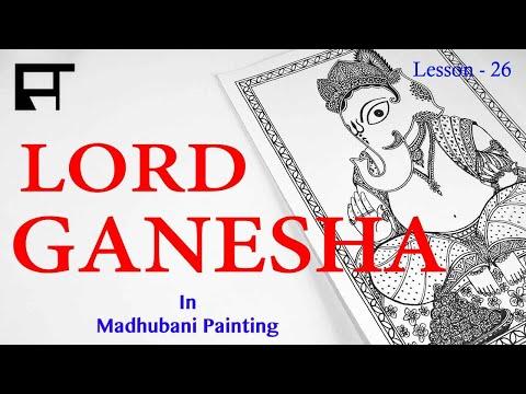 "Madhubani Painting Tutorial (How to Draw ""GANESH JI"" in Madhubani style) LESSON – 26"