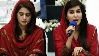 Darood-o-Salam Shaista Lodhi Ki Awaz Mein | Ap Bhi Suniye