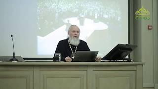 Лекции в Сретенской духовной семинарии. От 9 декабря. Тщеславие и гордость . Часть 1 thumbnail