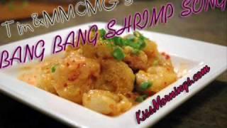 Bang Bang Shrimp Song