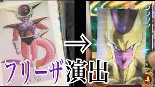 【14万円】まさかの視聴者さん!? 1パック2000円 UR確定 70パック購入 パート1 ドラゴンボールヒーローズUR確定オリパ開封