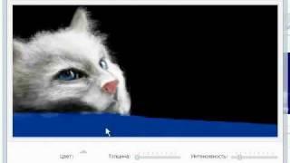 Котенок (граффити в контакте)