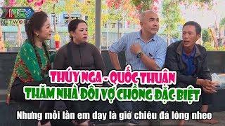 Thúy Nga sánh vai Quốc Thuận ghé thăm nhà đôi vợ chồng đặc biệt và câu chuyện BỮA CƠM CỦA MẸ |GCTN