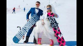 Свадьба! Жених с невестой на сноубордах!!!))) Вадим и Евгения г.Кувандык!