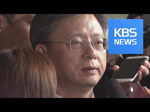 New Irregularities / KBS뉴스(News)