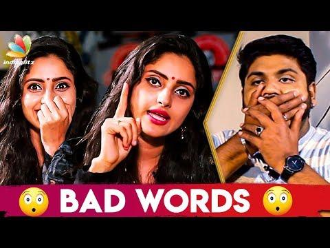 கெட்ட வார்த்தை பேசினார் Ayesha | Maya Serial Actress Funny Interview