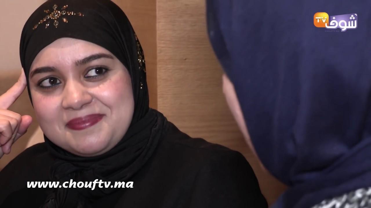 """Résultat de recherche d'images pour """"chouftv muslim"""""""