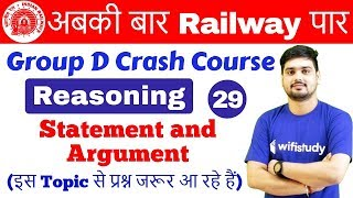 10:00 AM - Group D Crash Course | Reasoning by Hitesh Sir | Day #29 | Statement and Argument
