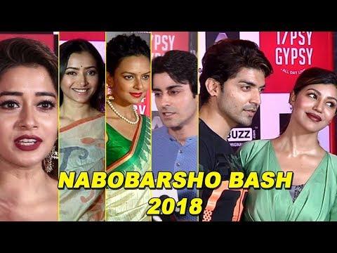 Gurmeet Choudhary, Debina, Bidita Bag, Gautam Rode, Tina Datta At Nabobarsho Bash 2018