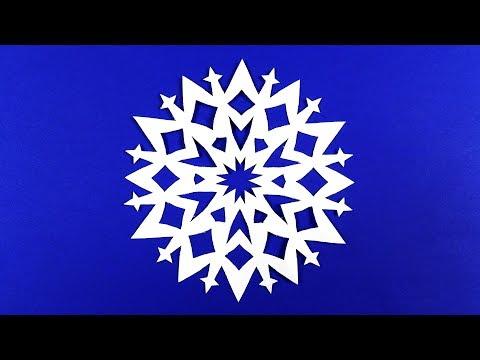 Как сделать снежинку из бумаги своими руками. Красивые снежинки из бумаги