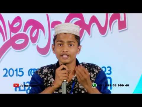 Super Badar Kissa Pattu | From Malappuram Sahithylsav | Lyrics OM Karuvarakund