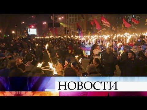 В городах Украины...