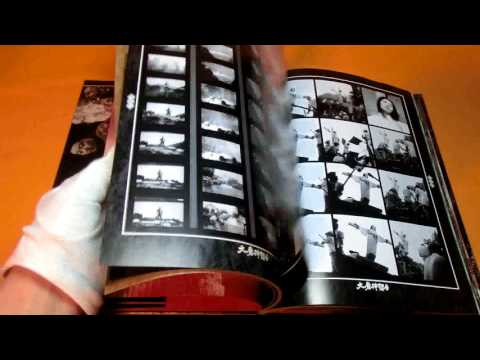 Daimajin photo book daikaiju Daiei monster japan japanese movie cinema #0367
