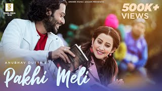 Pakhi Meli By Barsha Rani Assamese Song Download & Lyrics