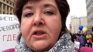 Васильева: Война на Донбассе, 58 тысяч погибших россиян в Украине за пять лет войны
