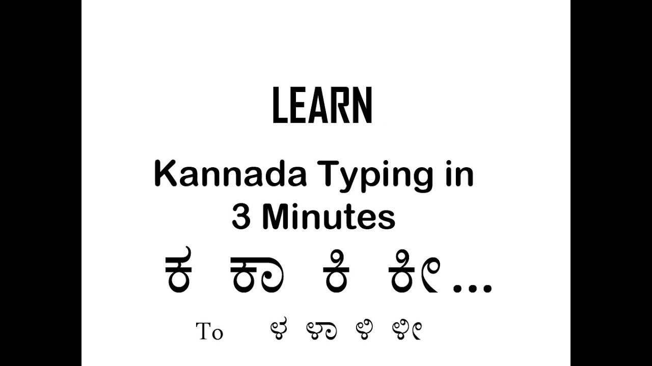 learn kannada typing online