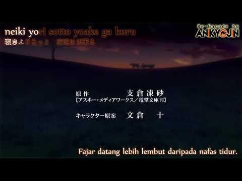 Ookami To Koushinryou S2 Ep 12 Sub Indo