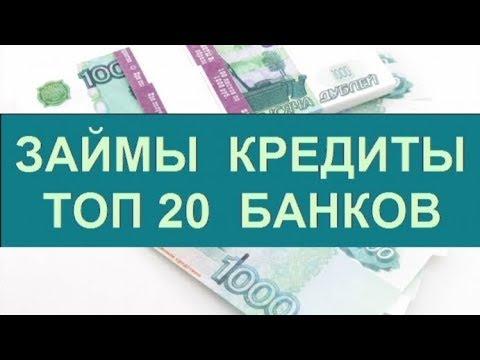 Карта в омске взять кредит кредит взять товаром