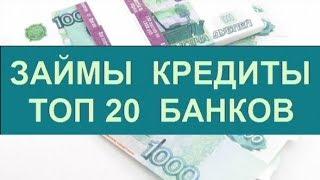 Взять Кредит Онлайн Быстро На Карту Сбербанка