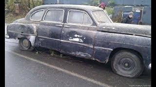 ГАЗ-12 ЗИМ, который доживал свои последние дни где-то в Чехии, но потом попал в руки .....
