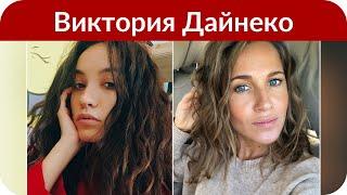 Исхудавшая Виктория Дайнеко обнажила грудь в свой день рождения