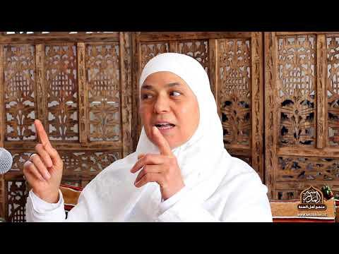 Die Vielfältigen Facetten Des Fastens - Teil 3 - Ustadha Mariem Dhouib