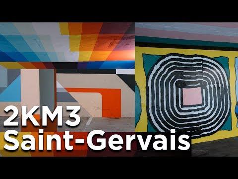 #4 2KM3 Saint-Gervais Mont-Blanc Contemporary Art Platform parking souterrain juin 2017 - 11574