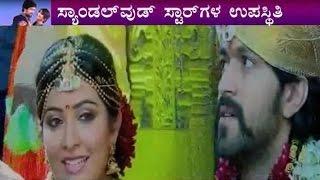 Janasri News | Rocking Maduve - Yash-Radhika Full Wedding Video
