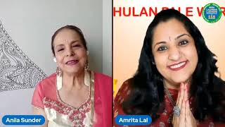 Soonha Sindhyun Ji - Ms. Anila Sunder in interview with Amrita Lal