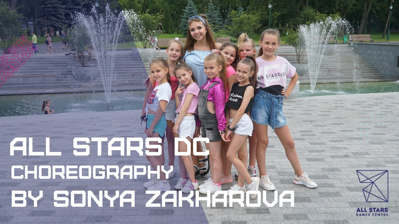 The Black Eyed Peas - My Humps Choreography by Соня Захарова All Stars Dance Centre 2020
