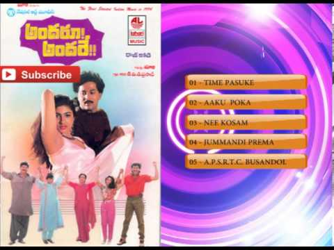 Andaru Andare Telugu Movie Full Songs Jukebox Vinod Subhasri Ashwini By Lahari Telugu Nounai ripiito no melancholy akiaki na no sa. cyberspaceandtime com