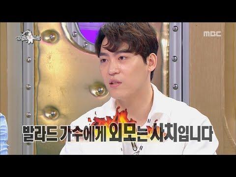 [RADIO STAR] 라디오스타 - John Park, My visual rival is Yoon Min Soo! 20170614