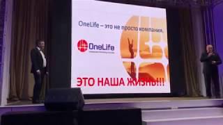 Казахстан Экспо. Ильгиз Давлетов и Сергей Королев