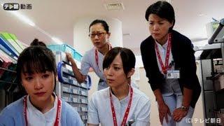 ある日、急性膵(すい)炎を発症した坂口(鶴見辰吾)が手術のために入...