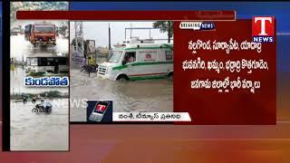 Weather Updates Heavy Rains in Telangana TNews Telugu